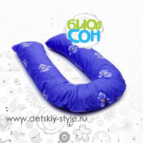 """Подушка Для Беременных БиоСон """"U"""" 280х35 см"""