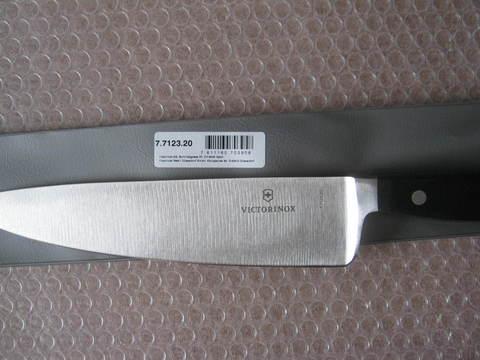 Нож шеф-повара 20 см Victorinox (7.7123.20)