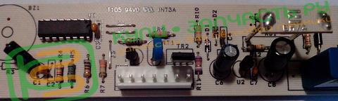 Модуль для холодильника Ардо (Ardo) - 546067302