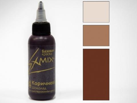 Краска укрывистая Exmix 14 Коричневый 15 мл