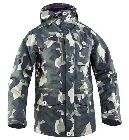 Куртка горнолыжная 8848 Altitude «THUMB»