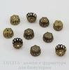 Шапочка для бусины филигранная (цвет - античная бронза) 9х6 мм, 10 штук