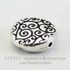 """Бусина круглая плоская TierraCast """"Завитки"""" (цвет-античное серебро) 12х3,5 мм"""