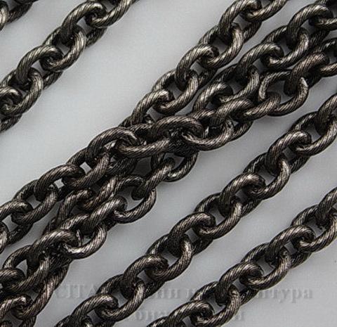 Винтажная цепь (звено 7х6 мм) (черный никель), 10 cм ()