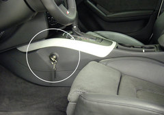 Блокиратор КПП для AUDI A4 4-е пок. /2008-/ Вар+ P - Гарант Консул 01001.L