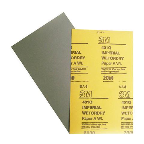 Микротонкий абразив 401Q IMP-P2500
