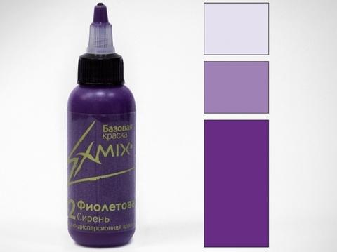 Краска укрывистая Exmix 12  Фиолетовый 15 мл