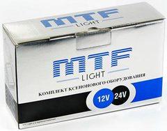 Комплект ксенона MTF Light H10 (6000K)
