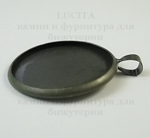 Сеттинг - основа - подвеска для камеи или кабошона 27 мм (цвет - античная бронза, темная) ()