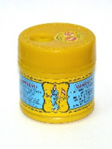 Асафетида Yellow powder, 50 г Vandevi