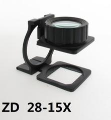 ZD28-15X