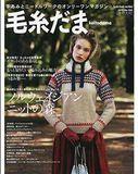 Журнал Keito Dama 8
