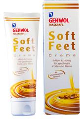 Шёлковый крем Молоко и мед с гиалуроновой кислотой Fusskraft soft feet creme milch & honig