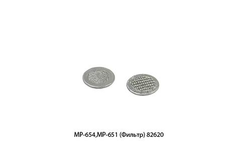 Фильтр МР-654, МР-651