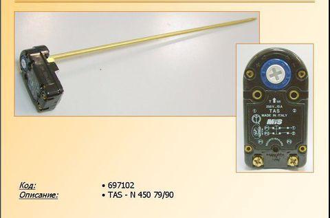 Термостат стержневой для водонагревателя Ariston (Аристон) 697102_ORIG TAS-N 450